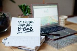 startblogup-calendar-bloggera-11